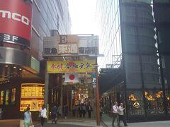 久しぶりの大阪! 懐かしい阪急東通り商店街