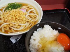 梅田駅の懐かしいグルメ街で朝食。 さて帰るか