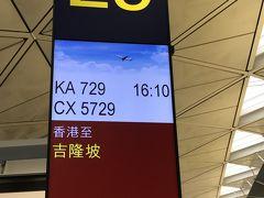 29番ゲートで系列のキャセイ・ドラゴン(KA729)に乗り換え バゲッジスルーなので楽です(^_-)-☆