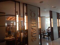 9:00 ホテルのレストランで朝食  前日の疲れもあり、ゆっくりめの朝 25階のレストランへ