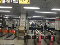 東日本橋駅 新宿線乗り換えます。