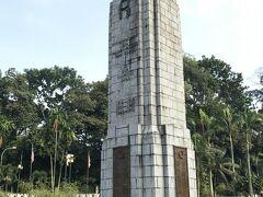 これは国家記念碑
