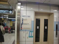 3線の接続駅です。上から 東西線 その下にあるのが 半蔵門線と新宿線です
