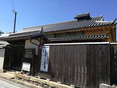 これは大庄屋の三木家住宅。 こんなに観光地化される前は毎年七夕の時期に裏庭の笹もらいに行ってました(*^^)v