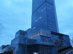 夕方あたりに新潟に到着して、朱鷺メッセに行きました~