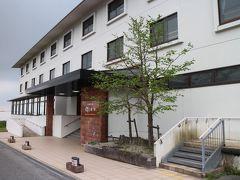 そして那須塩原から約1時間ほどで今宵お世話になる「休暇村那須」さんに到着。