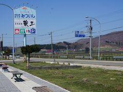 2日目のトイレ休憩 道の駅みついし 海産物などが売っています 目の前は太平洋です