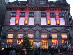 スコッチウィスキーエクスペリエンス 外観から美しい 体験できるスコッチウィスキーのお店です。 お土産買うのにも最適
