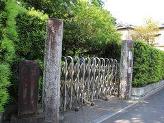 五日市街道沿いには圓福寺別院、