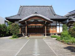 慶安寺の対面に智光院