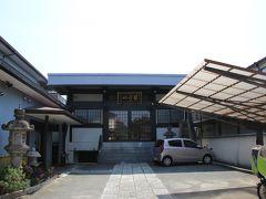 清徳寺が並んでいます。