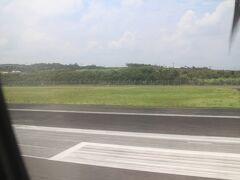 13:30分、沖永良部空港着陸。