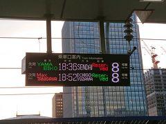 まずは東京駅から。いつも窓側の席を予約するのですが、数日前に予約サイトを見たら空いていなかったので、久しぶりの通路側でした。