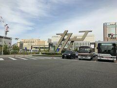当日は金沢百万石まつり開催日だったため、金沢市内は大規模な交通規制中。 なので、早めに金沢駅西口に行き、名古屋に帰る友人たちとお別れ。