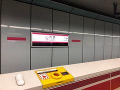 大江戸線月島駅