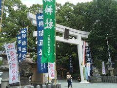 加藤神社にやってきました。