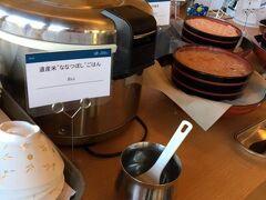 そしてさあ朝ごはんだ!  朝食も北海道三昧を楽しめる内容です。  ご飯は「ななつぼし」