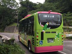 そして高崎からぐるりんバス「観音山線」に乗車。「洞窟観音入口」バス停に向かいます。