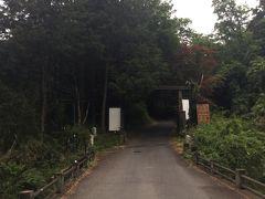 バス停を降りると、少し下に行った場所に「錦山荘」の門があるのでそこから今宵の宿へ。