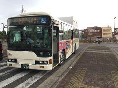 そして那須塩原からは路線バスに乗り換え~ 今宵宿泊する「休暇村 那須」を始め、那須の温泉では「路線バスを利用した送迎サービス」があります。これはどういうことかといえば…