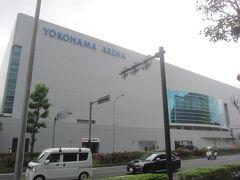 横浜アリーナ