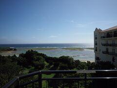 チェックイン時間になったので、宿泊先の日航アリビラへ  部屋からの景色