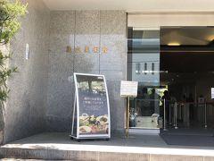 安来市の足立美術館到着です。平日で比較的空いていました。無料駐車場があります。