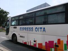 熊本駅前まで800円 ICカード対応