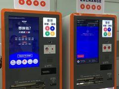 AREX乗り場へ行く途中にある両替機を利用しました。パスポートをかざしお札を入れるだけで簡単に両替ができて、まずまずのレートの優秀な機械です。この日は1,000円→10,690ウォン。