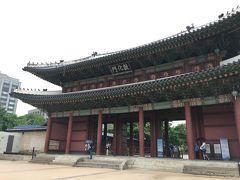 宗廟から10分ほど歩いて、もう一つの世界遺産の昌徳宮へやってきました。こちらは自由見学ができるので見学客がたくさんいました。入場料3,000ウォン。