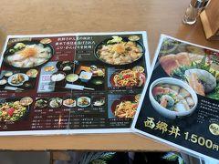 そこからランチを食べに「道の駅 垂水」へ 西郷丼食べようかなー?(笑)