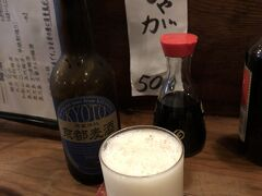 おばんざいを食べにおむら家に行きました♪  こちらも百万遍です。私は京都ビールを☆