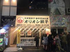 那須高原駅から在来線で宇都宮まで。 有名なお店は3時間待ちの行列。  ここは、すぐに入れました。