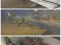 ドンムアン空港 (DMK)