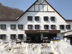 伊達市大滝区北湯沢にある「湯元・北湯沢ホロホロ山荘」  昔から変わらぬたたずまい。 子供のころ、併設されているスキー場に時々来たけど、結構急斜面だった記憶が。