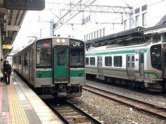 東北本線で須賀川駅へ向かいます。