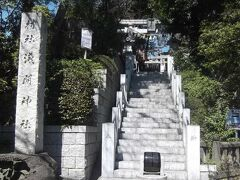 浅間(せんげん)の神社入口. 前に何かがあります.