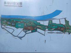 多摩川台公園マップ.
