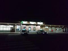 その隣にJR 五所川原駅 平屋の駅舎です。