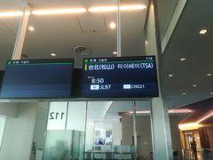 朝からお腹いっぱいになり、定刻のJL097便にて、台北松山空港へと向かう。