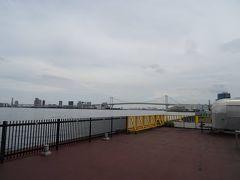 日の出桟橋