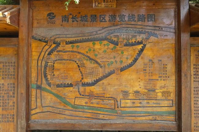 9時半に、ホテルを出発し、まずは南方長城を見学です。