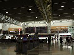 成田空港第2ターミナル。久しぶりな気がする。