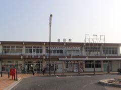 JR山陰本線の益田駅。 益田駅前のホテルに宿泊しましたが、快適なホテルでした。  まずは萩方面に向かって国道を南下します