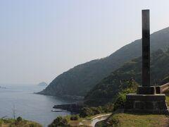 益田から30キロで須佐湾へ。