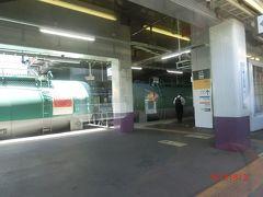 甲州名物鶏もつ煮の元祖の奥藤がある甲府駅です。 まだ降りたことがないのでいつか来てみたいところです。