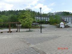 野辺山高原の平沢峠に向かう途中です。 JR鉄道最高地点の碑があるところを通って行きます。