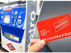 まずは地下鉄に乗り換えてホテルがある、サン・ベルナルド駅に向かいます。 10回乗車できる回数券を券売機で購入できます。 クレジットカードを使って購入できるので便利です。