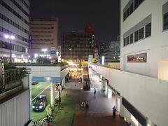 田町駅 (東京都)
