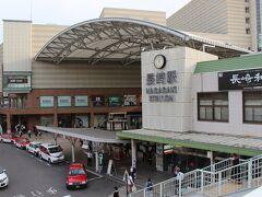 長崎駅に到着しました。